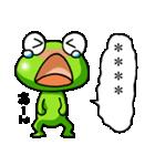 カエル大好き!パート11(カスタム)(個別スタンプ:06)