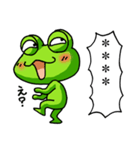 カエル大好き!パート11(カスタム)(個別スタンプ:07)