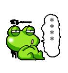 カエル大好き!パート11(カスタム)(個別スタンプ:08)