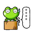 カエル大好き!パート11(カスタム)(個別スタンプ:09)