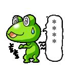 カエル大好き!パート11(カスタム)(個別スタンプ:10)