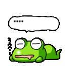 カエル大好き!パート11(カスタム)(個別スタンプ:11)