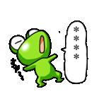 カエル大好き!パート11(カスタム)(個別スタンプ:12)