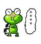 カエル大好き!パート11(カスタム)(個別スタンプ:14)