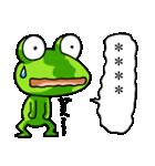 カエル大好き!パート11(カスタム)(個別スタンプ:15)