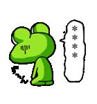 カエル大好き!パート11(カスタム)(個別スタンプ:16)