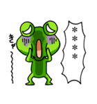 カエル大好き!パート11(カスタム)(個別スタンプ:17)