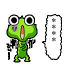カエル大好き!パート11(カスタム)(個別スタンプ:18)
