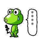 カエル大好き!パート11(カスタム)(個別スタンプ:19)