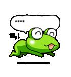 カエル大好き!パート11(カスタム)(個別スタンプ:20)