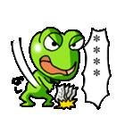 カエル大好き!パート11(カスタム)(個別スタンプ:21)