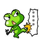 カエル大好き!パート11(カスタム)(個別スタンプ:22)