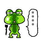 カエル大好き!パート11(カスタム)(個別スタンプ:23)