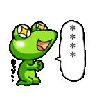 カエル大好き!パート11(カスタム)(個別スタンプ:24)