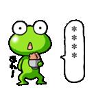 カエル大好き!パート11(カスタム)(個別スタンプ:25)
