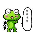 カエル大好き!パート11(カスタム)(個別スタンプ:27)