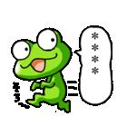 カエル大好き!パート11(カスタム)(個別スタンプ:28)