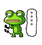 カエル大好き!パート11(カスタム)(個別スタンプ:30)