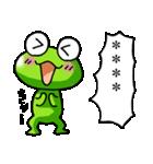 カエル大好き!パート11(カスタム)(個別スタンプ:31)