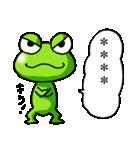 カエル大好き!パート11(カスタム)(個別スタンプ:32)