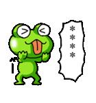 カエル大好き!パート11(カスタム)(個別スタンプ:34)