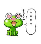 カエル大好き!パート11(カスタム)(個別スタンプ:36)