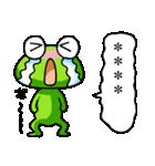 カエル大好き!パート11(カスタム)(個別スタンプ:37)
