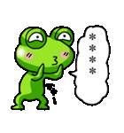 カエル大好き!パート11(カスタム)(個別スタンプ:38)