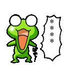 カエル大好き!パート11(カスタム)(個別スタンプ:39)