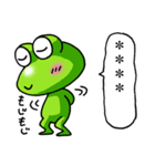 カエル大好き!パート11(カスタム)(個別スタンプ:40)