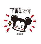 ディズニー ツムツム カスタムスタンプ(個別スタンプ:01)