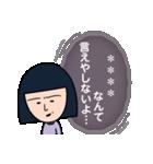 ちびまる子ちゃん カスタムスタンプ(個別スタンプ:3)