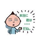 ちびまる子ちゃん カスタムスタンプ(個別スタンプ:17)