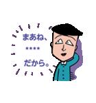 ちびまる子ちゃん カスタムスタンプ(個別スタンプ:18)