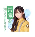 日向坂46 ボイススタンプ(個別スタンプ:03)