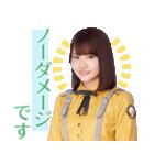 日向坂46 ボイススタンプ(個別スタンプ:07)
