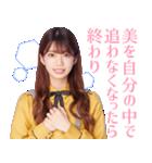 日向坂46 ボイススタンプ(個別スタンプ:08)