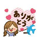 かわいい主婦の1日【よく使う言葉編3】(個別スタンプ:04)