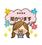 かわいい主婦の1日【よく使う言葉編3】(個別スタンプ:20)