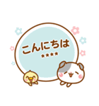 ❤️たれ耳ニャンコ・シスターズ(個別スタンプ:02)