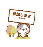 ❤️たれ耳ニャンコ・シスターズ(個別スタンプ:08)