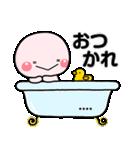 ももまるの使える♡大人のカスタムスタンプ(個別スタンプ:04)