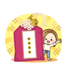 大人女子のカスタム自由文字スタンプ(個別スタンプ:38)