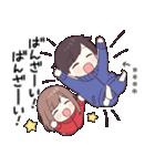 ジャージちゃん5(イベント)(個別スタンプ:01)