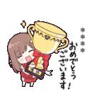ジャージちゃん5(イベント)(個別スタンプ:03)