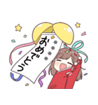 ジャージちゃん5(イベント)(個別スタンプ:04)