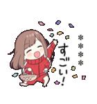 ジャージちゃん5(イベント)(個別スタンプ:05)