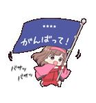 ジャージちゃん5(イベント)(個別スタンプ:07)