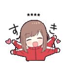 ジャージちゃん5(イベント)(個別スタンプ:08)