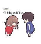 ジャージちゃん5(イベント)(個別スタンプ:09)